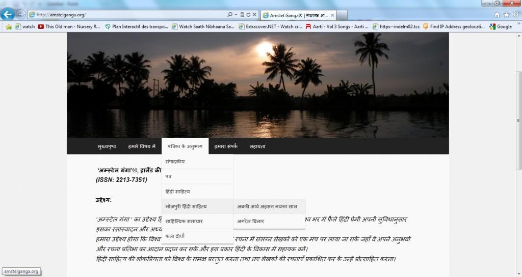 Help_Bhojpuri